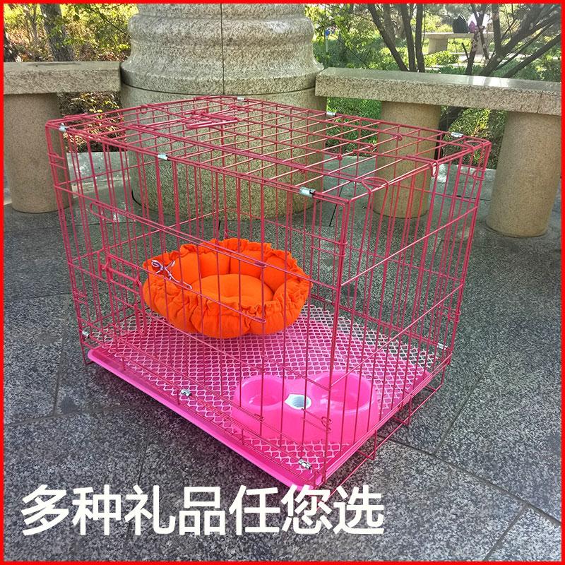 Собака клетка тедди группа туалет s- в небольших собак кролик клетка домашнее животное клетка кот клетка гнездо молодой собака щенок общий бесплатная доставка