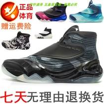 安踏冬新款高帮男子KT6篮球鞋汤普森战靴高山流水112041101正品