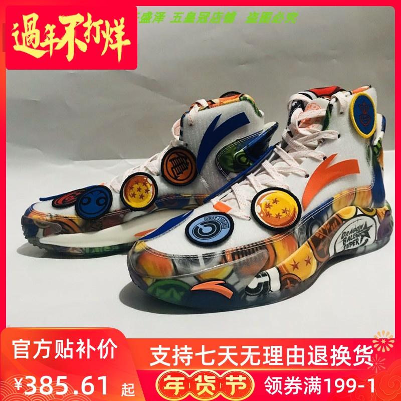 安踏kt5龙珠超联名款男篮球鞋