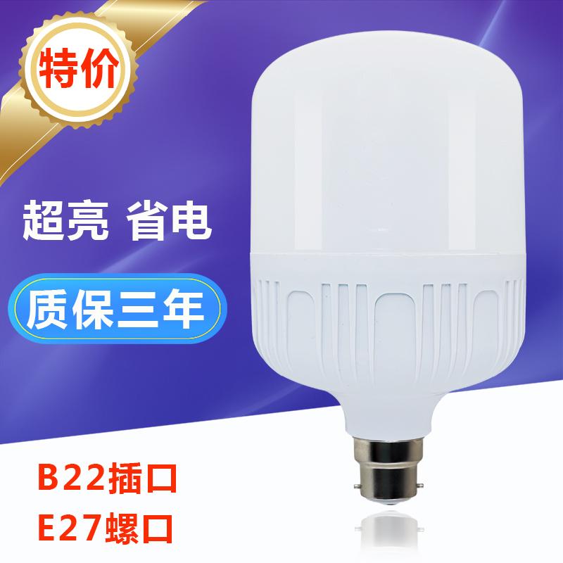Энергосберегающие лампы Артикул 554795446364