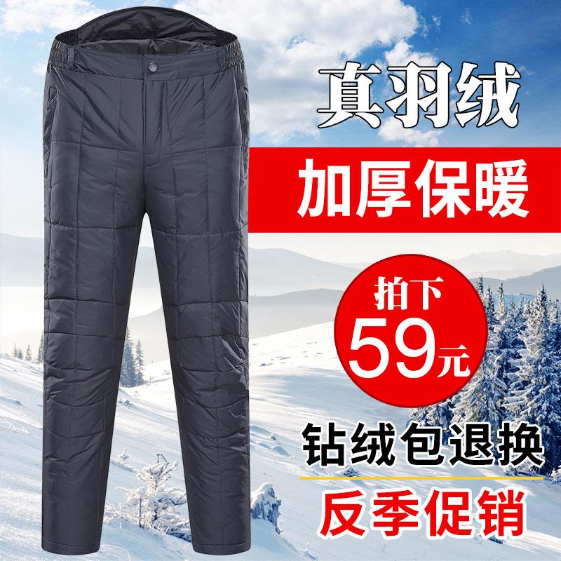 2017 новых аутентичных брюки вниз мужчина верхняя одежда зимнее добавить с большим размером талия большой двор в пожилых теплые хлопок брюки