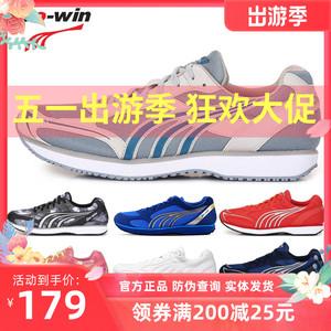 多威跑步鞋男女新款减震马拉松跑鞋田径训练体育考试运动鞋MR3515