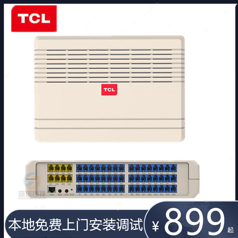 TCL program controlled telephone exchange 4 external line 16 24 32 40 extension 8 in 48 out A2 group voice telephone