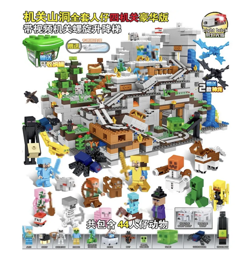 Jurenjiqile building block boy 6 my worlds educational power assembling childrens toys 10 years old 12 villages