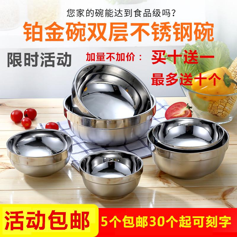 無磁不鏽鋼碗家用雙層百合碗隔熱兒童碗大湯碗泡麵碗食堂學生飯碗