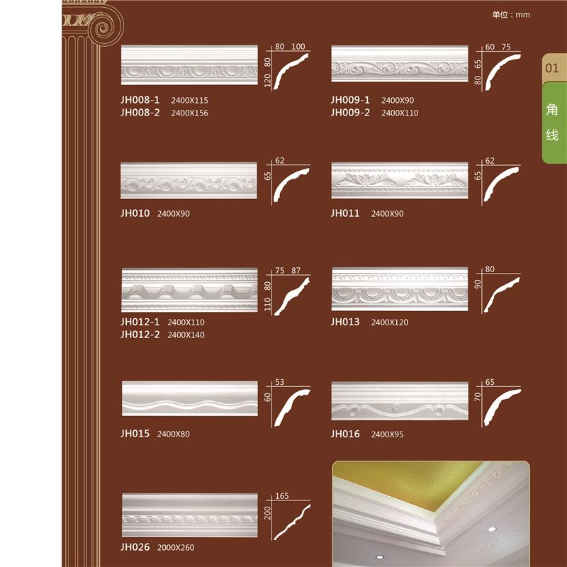 石膏线条安装吊顶石膏角线石膏角花石膏线条背景墙异形圆弧定做制