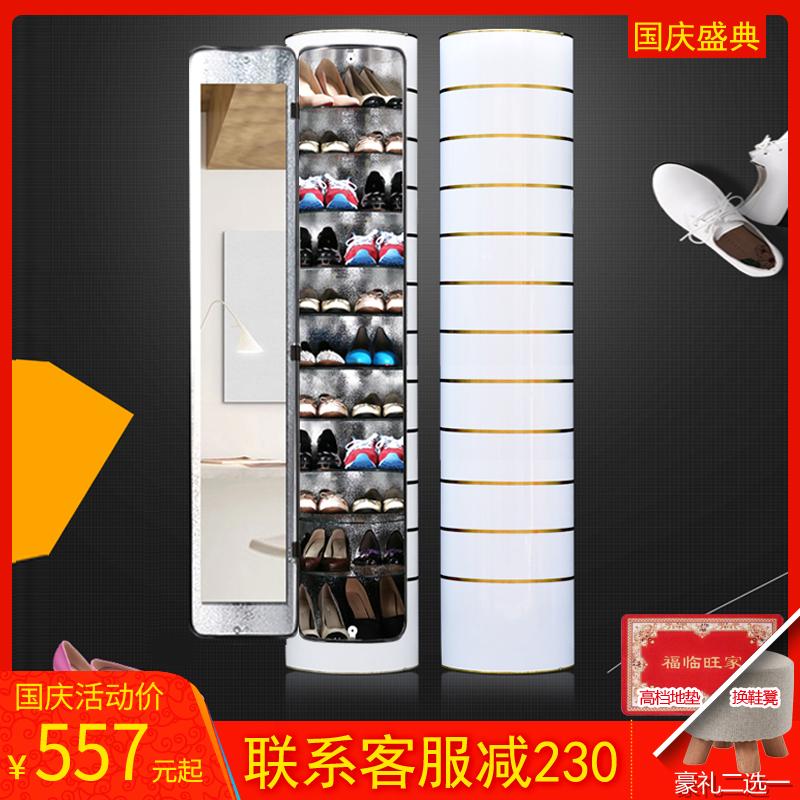 创意360度旋转鞋柜家用门口收纳神器鞋架圆柱圆形窄多功能 大容量