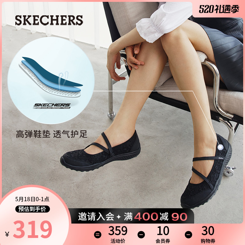 Skecher Skeic new women's shoes summer retro Mary Tzu shoes flat shoes lace breathable casual shoes