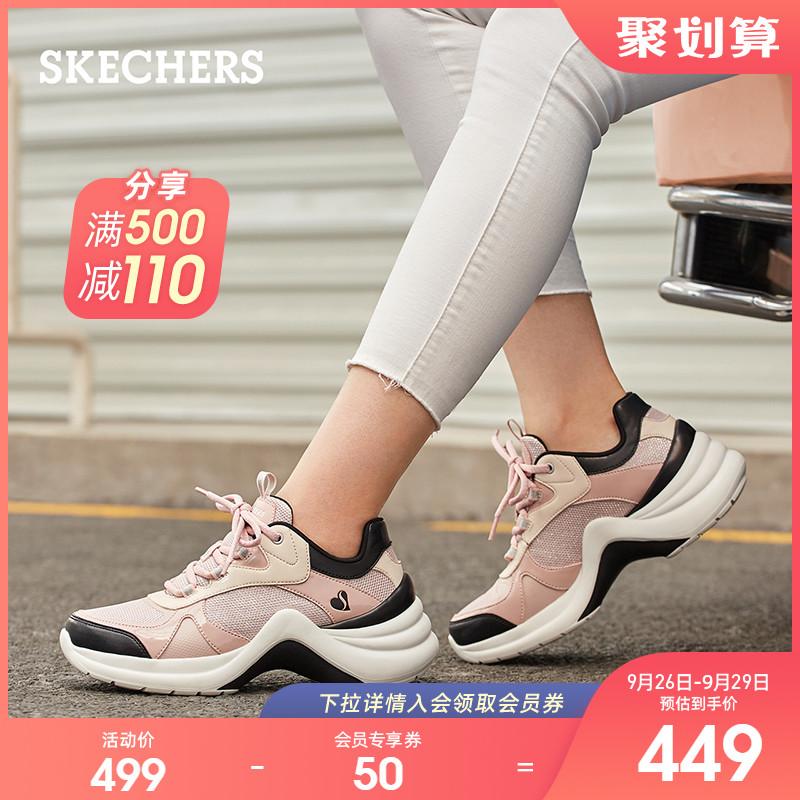 Skechers斯凯奇秋季厚底熊猫鞋运动鞋老爹鞋撞色拼接休闲鞋女鞋