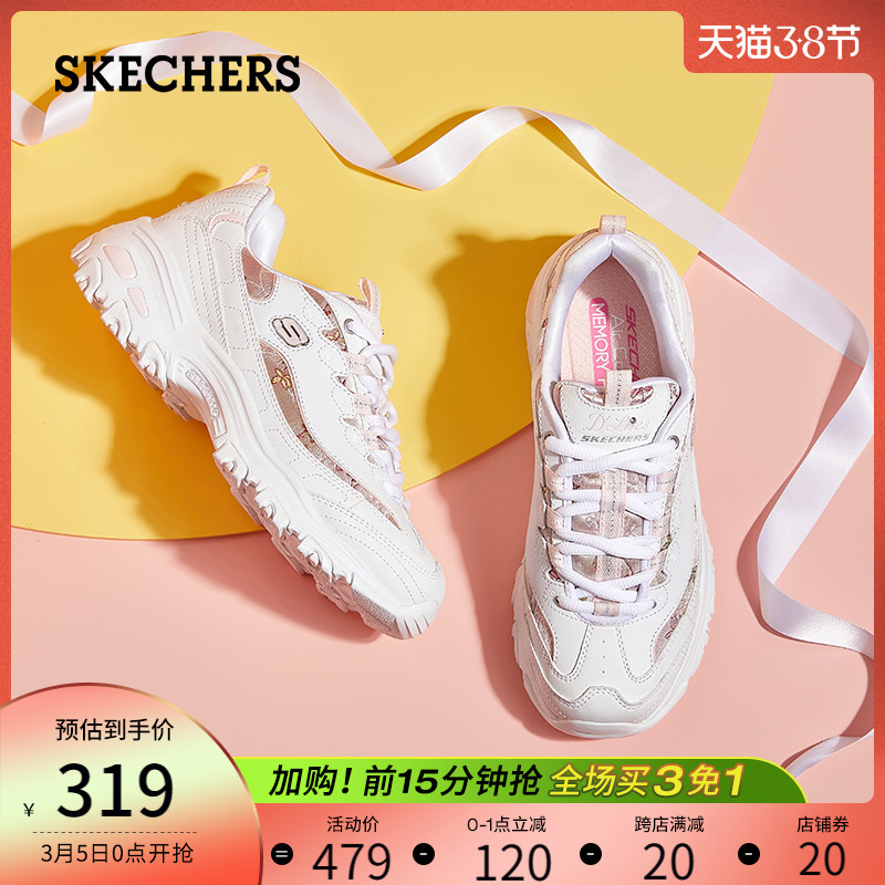 Skechers Skechers official women's shoes flower embroidery old shoes ins retro casual sports shoes panda shoes