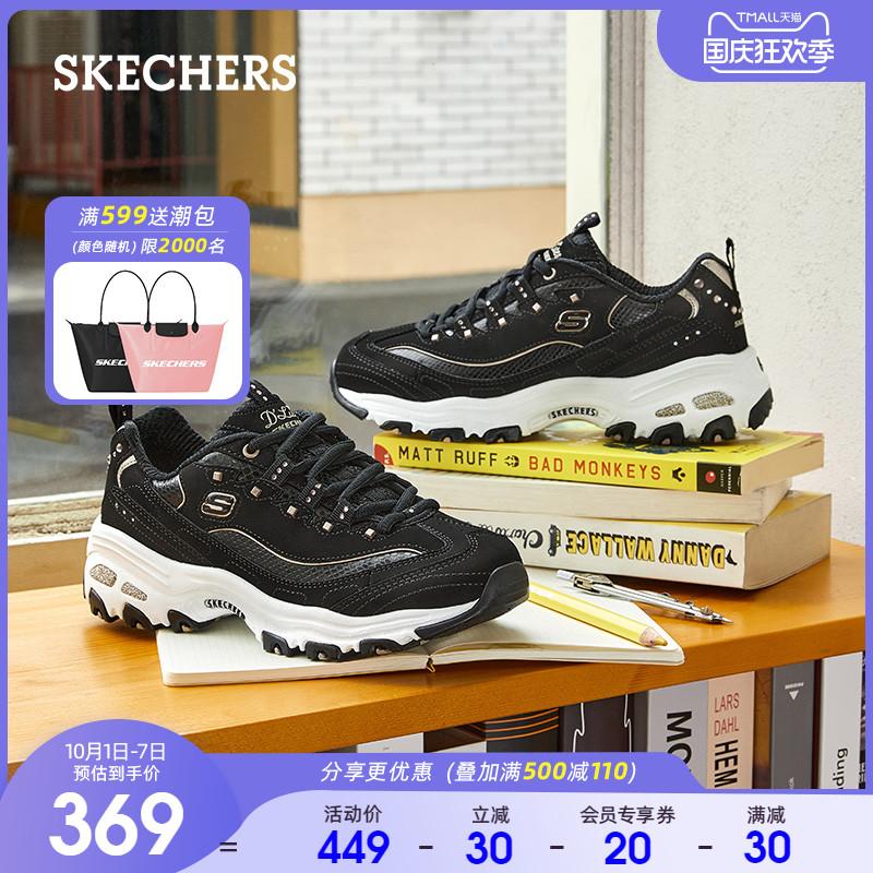 Skechers斯凯奇新款女鞋厚底松糕老爹鞋熊猫鞋小白鞋运动休闲鞋