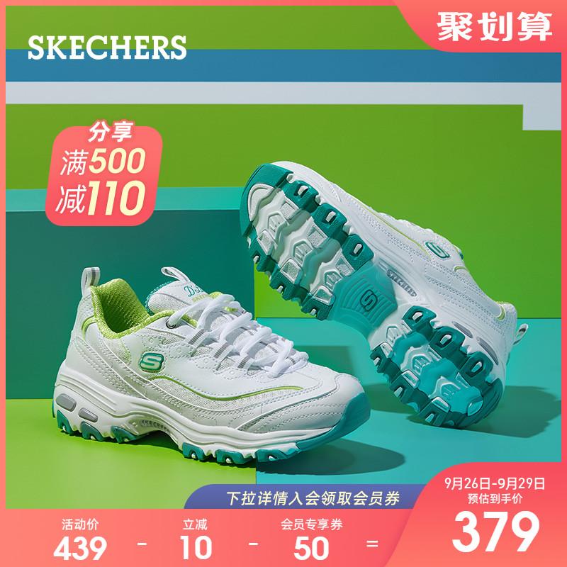 Skechers斯凯奇时尚显脚小老爹鞋熊猫鞋女鞋小白鞋休闲运动鞋