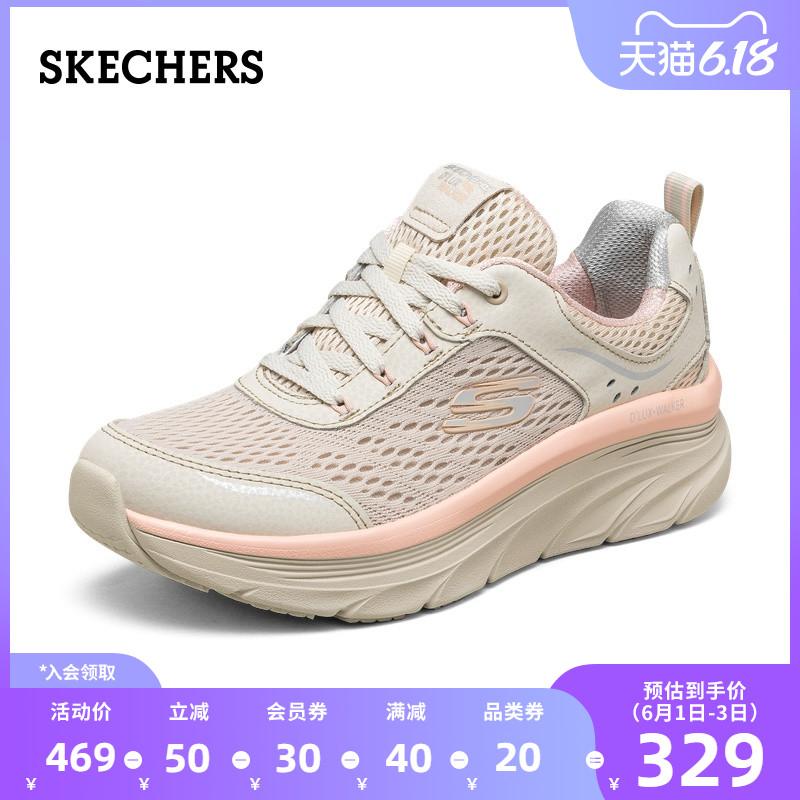 Skechers斯凯奇2020春夏新款网布拼接休闲运动鞋女士小白鞋149023