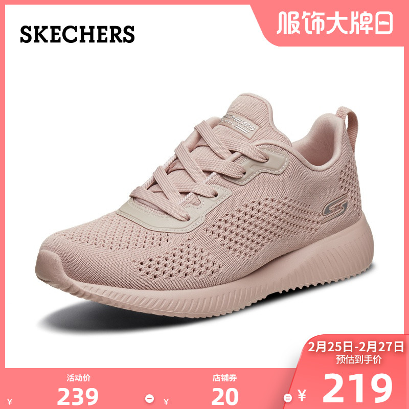 Skechers Skechers Sketch Fall 2019 New Women's Shoes Lightweight Mesh Sports Shoes Leisure Pink Shoes 32509