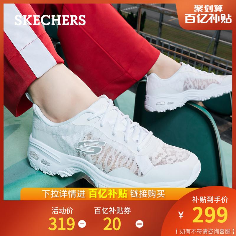 [吴宣仪同款]Skechers斯凯奇夏季老爹鞋女网面透气运动休闲熊猫鞋