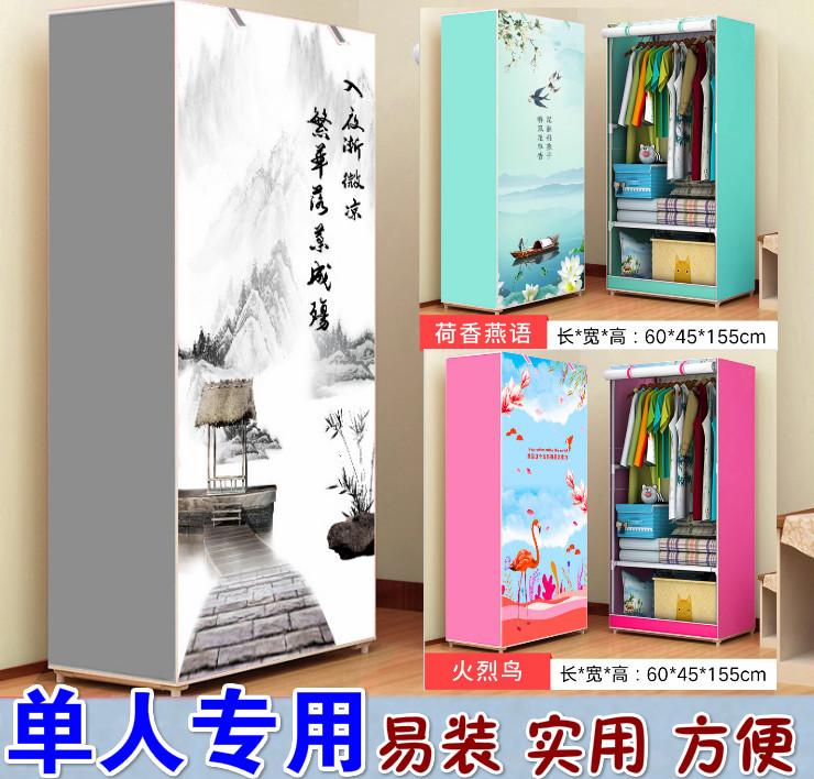 学生宿舍简易单人小衣柜布艺组装寝室衣柜收纳家用双人卧室布衣柜