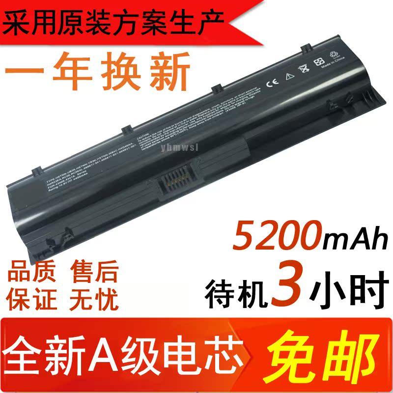 惠普HP ProBook 4340S 4341S HSTNN-UB3K YB3K RC06XL �P�本�池