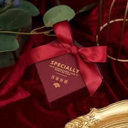 钻石喜糖礼盒装喜糖盒包装盒婚庆用品纸盒欧式婚礼创意结婚糖果盒