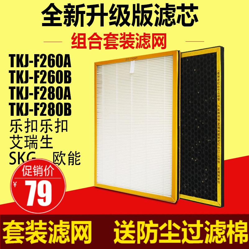 [蜗牛空净耗材店净化,加湿抽湿机配件]适配TCL空气净化器HEPA过滤网F月销量1件仅售79元