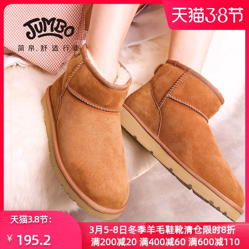 JUMBO简帛2020冬季新雪地靴女澳洲羊皮毛一体低筒短靴靴子棉鞋