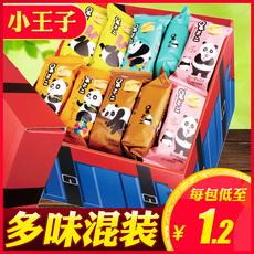 小王子呆不二薯片大包超大空投箱零食大礼包散装好吃不贵的整箱