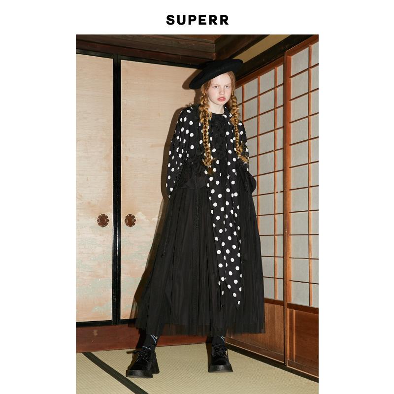 SUPERR vol.17 黑色灰色前插袋无袖肌理感面料网纱大裙摆抽绳长裙