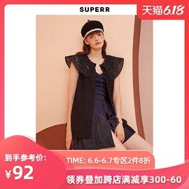 SUPERR vol.8 重工钉珠绣花欧根纱领无袖棉感衬衫