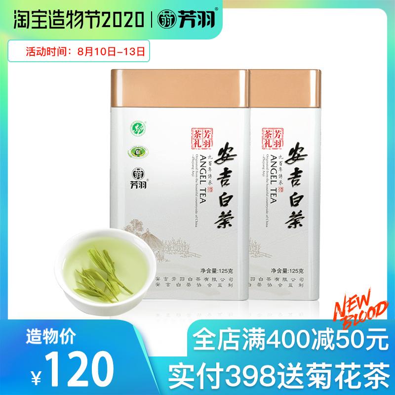 Белый чай Анжи Артикул 7856598887