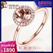 Millay Jewelry Natural Morgan Stone Sea Blue Ring Female 18K Gold Embedded Diamond Coloured Jewelry Ring