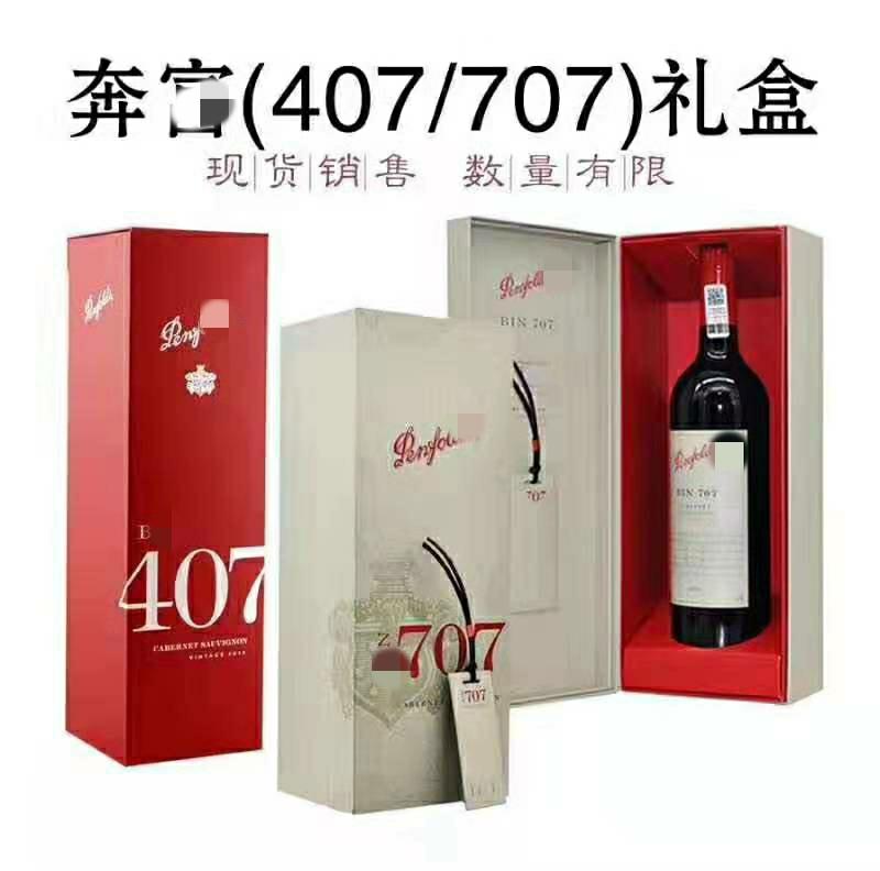 Винные коробки Артикул 44046856471