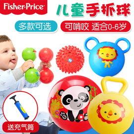 费雪皮球婴儿球类玩具球玩具儿童宝宝手抓球可啃咬小皮球幼儿专用图片