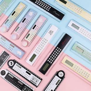 韩国个性 创意直尺两用多功能折叠带计算器尺子小清新学生便携文具