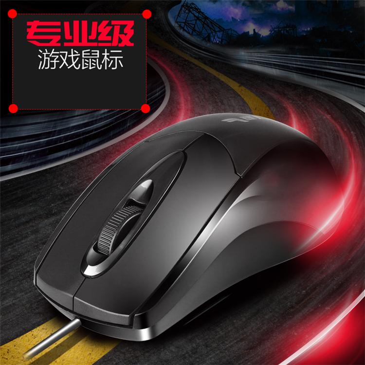 光電有線游戲滑鼠 辦公家用台式筆記本usb電腦周邊數碼