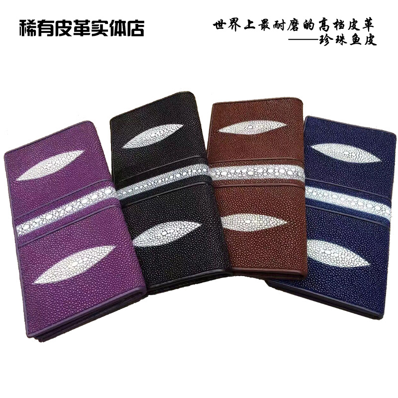 Pearl Fish Skin Wallet mens and womens 20% off Long Wallet male fish with double female fish devil fish skin suit clip