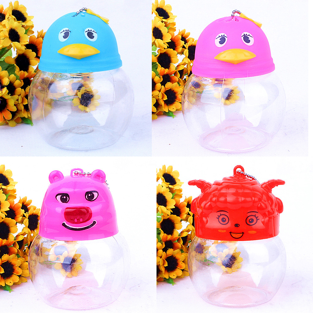 迷你塑料金鱼缸透明手提小鱼瓶qq鱼瓶乌龟瓶小型龟瓶子qq瓶斗鱼杯