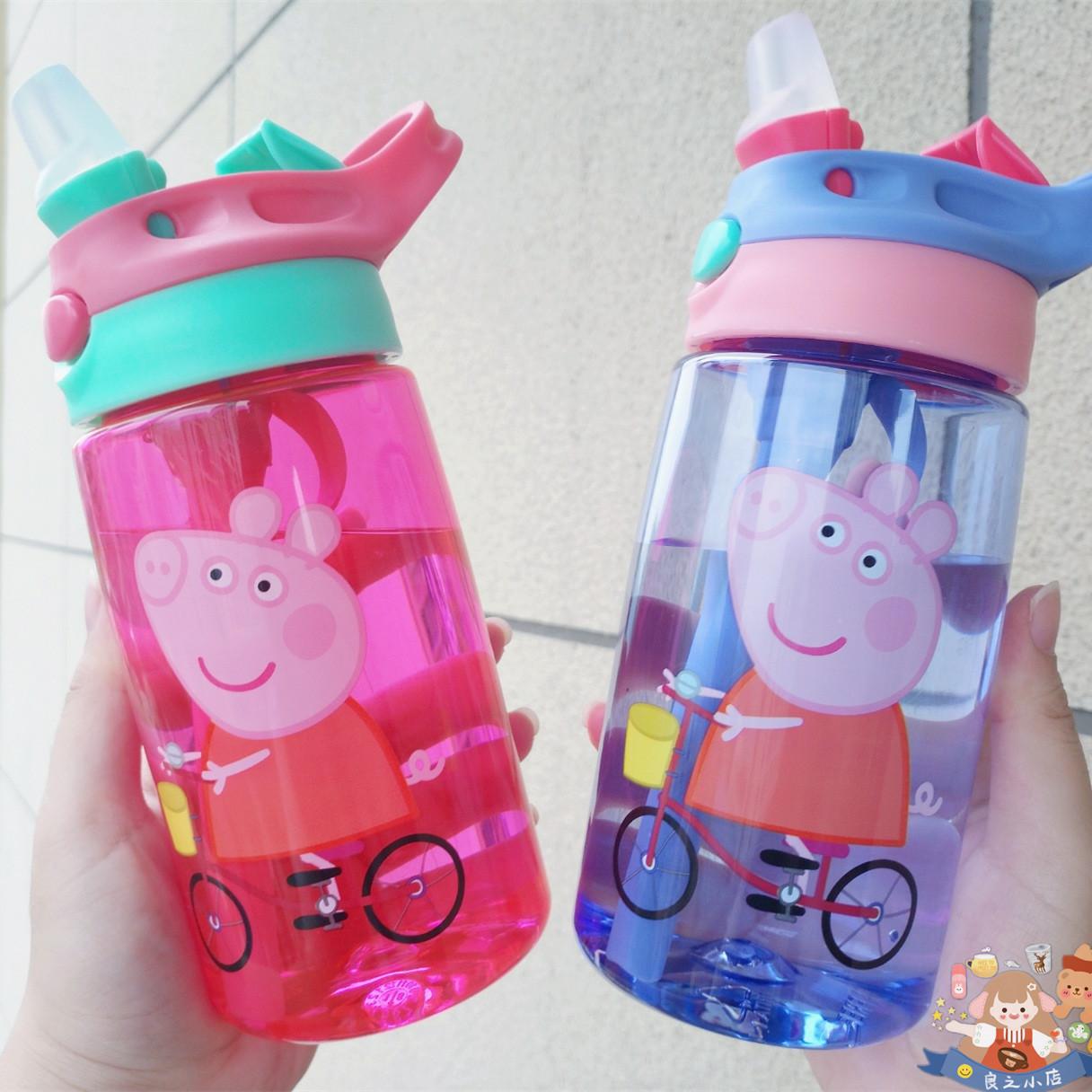韩版潮可爱卡通小猪杯子吸管杯少女心水杯学生儿童随手杯防摔水壶