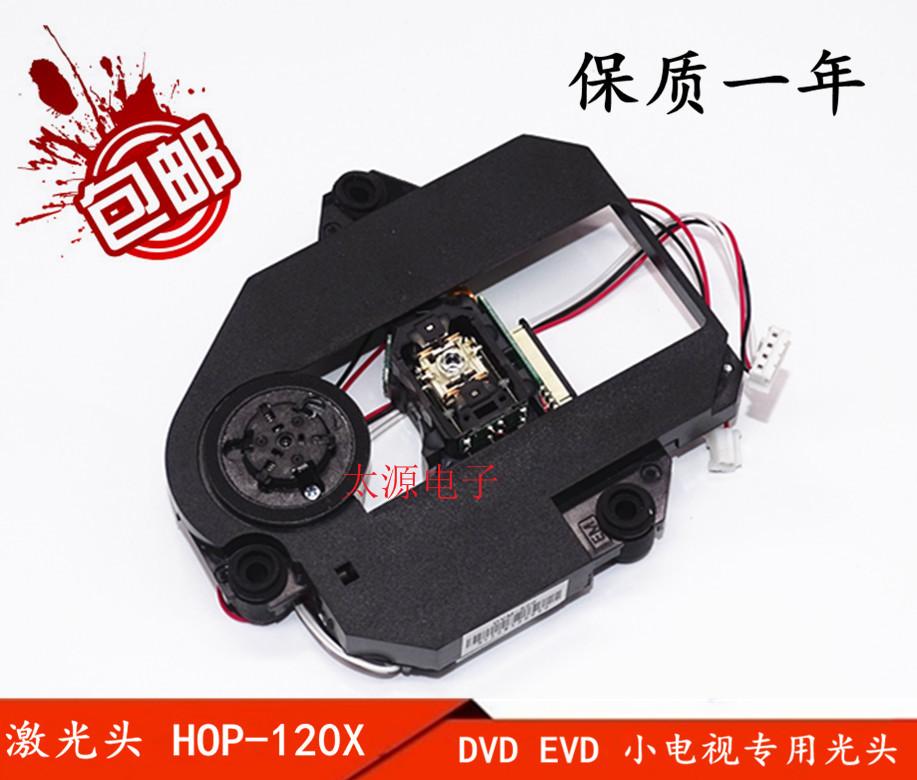 Совершенно новый 120X лазер глава мобильный DVD/EVDHOP-120X лазер заставка полка мобильный внимание 120X бритоголовый