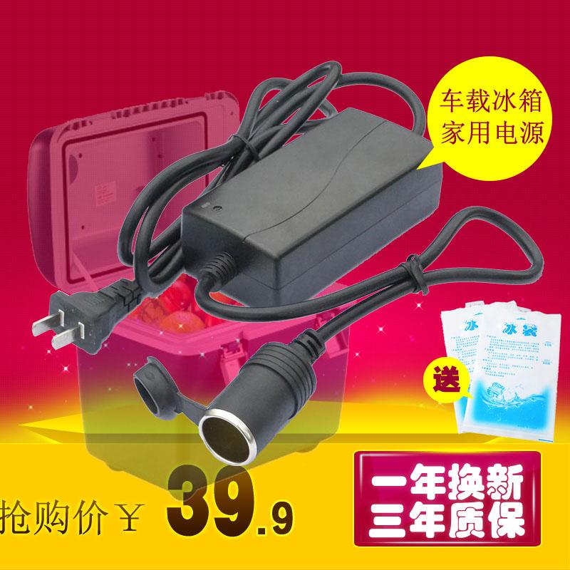 美固車載冷蔵庫家庭用電源コード変換アダプタ220 Vから12 V 5 A 60 W変圧器コンセントへ