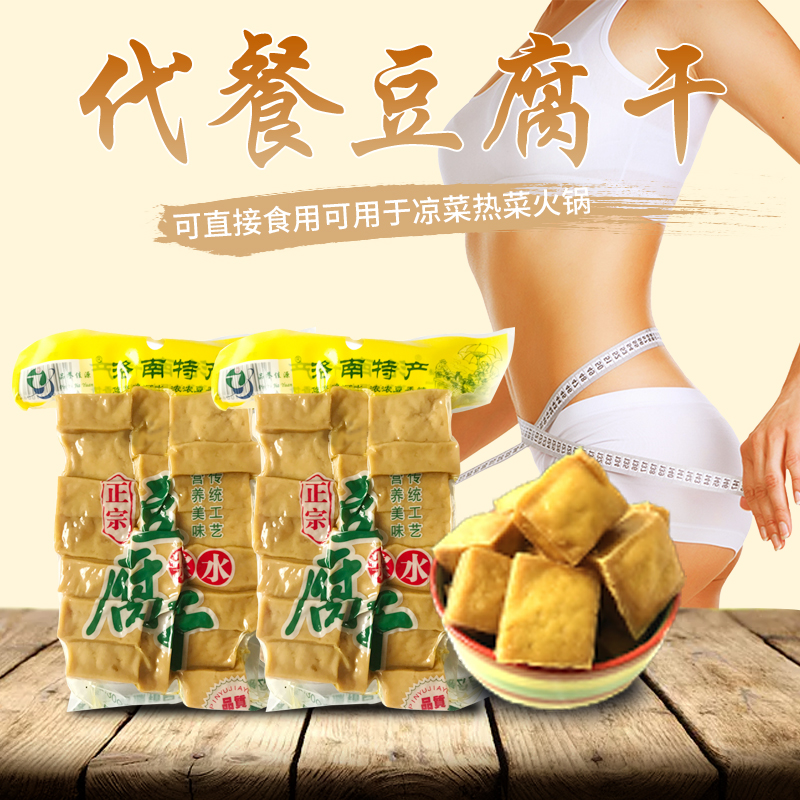 Luonan Luoyuan Pinyu dried bean curd products thick dried bean curd instant leisure snacks small package 150 / 300g package mail