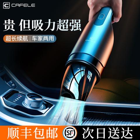 车载吸尘器大功率强力无线充电汽车用手持静音吸力车内用家用专用
