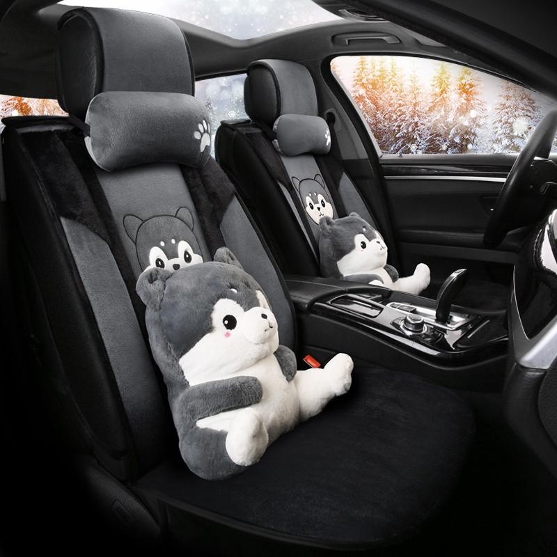 卡通汽车坐垫冬季短毛绒保暖车垫子女神款座垫可爱全包围女士座套