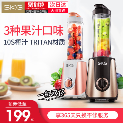 skg泡茶电磁炉评价如何