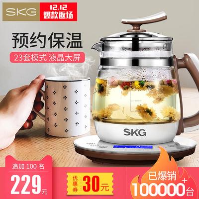 skg迷你榨汁机怎么样谁买过的说说