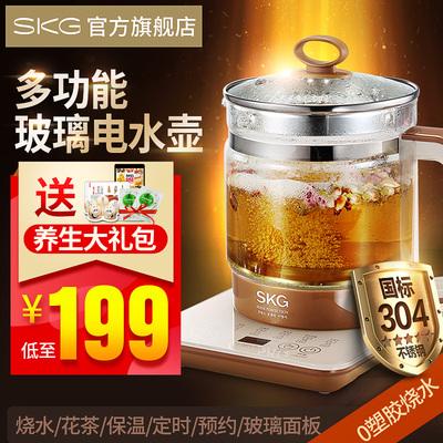 skg和九阳榨汁机哪个好