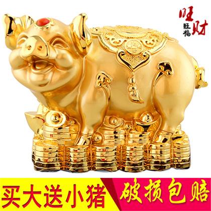 包郵金豬擺件工藝品擺設聚寶盆家居風水飾品十二生肖招財豬發財豬