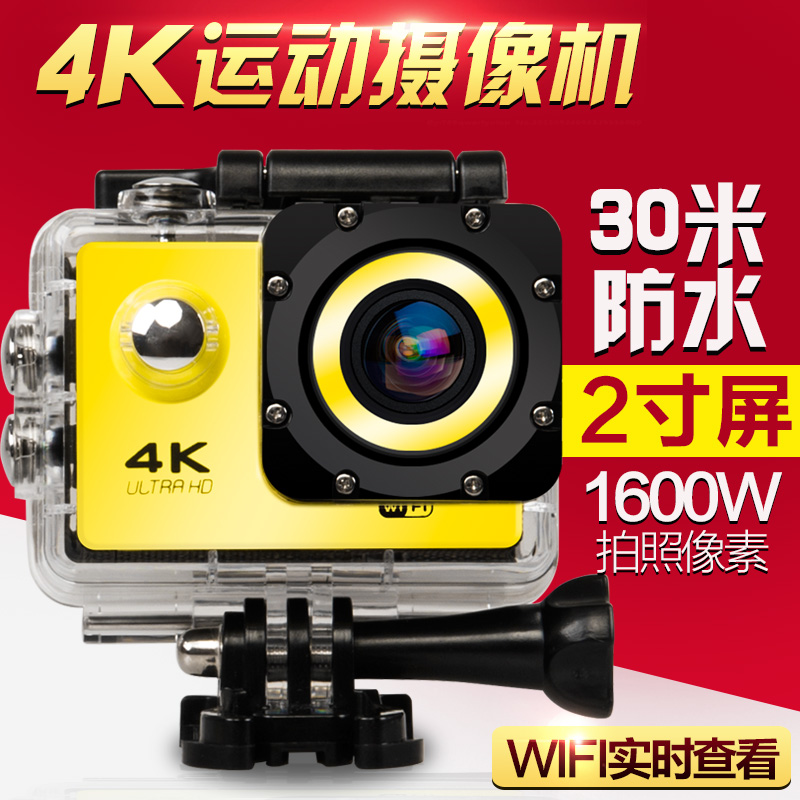 4K HD WiFi outdoor anti shake Sports Camera tourism wide angle diving digital self timer camera