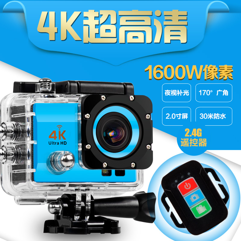 Motion camera mini HD 4K wireless WiFi waterproof DV underwater digital camera mini