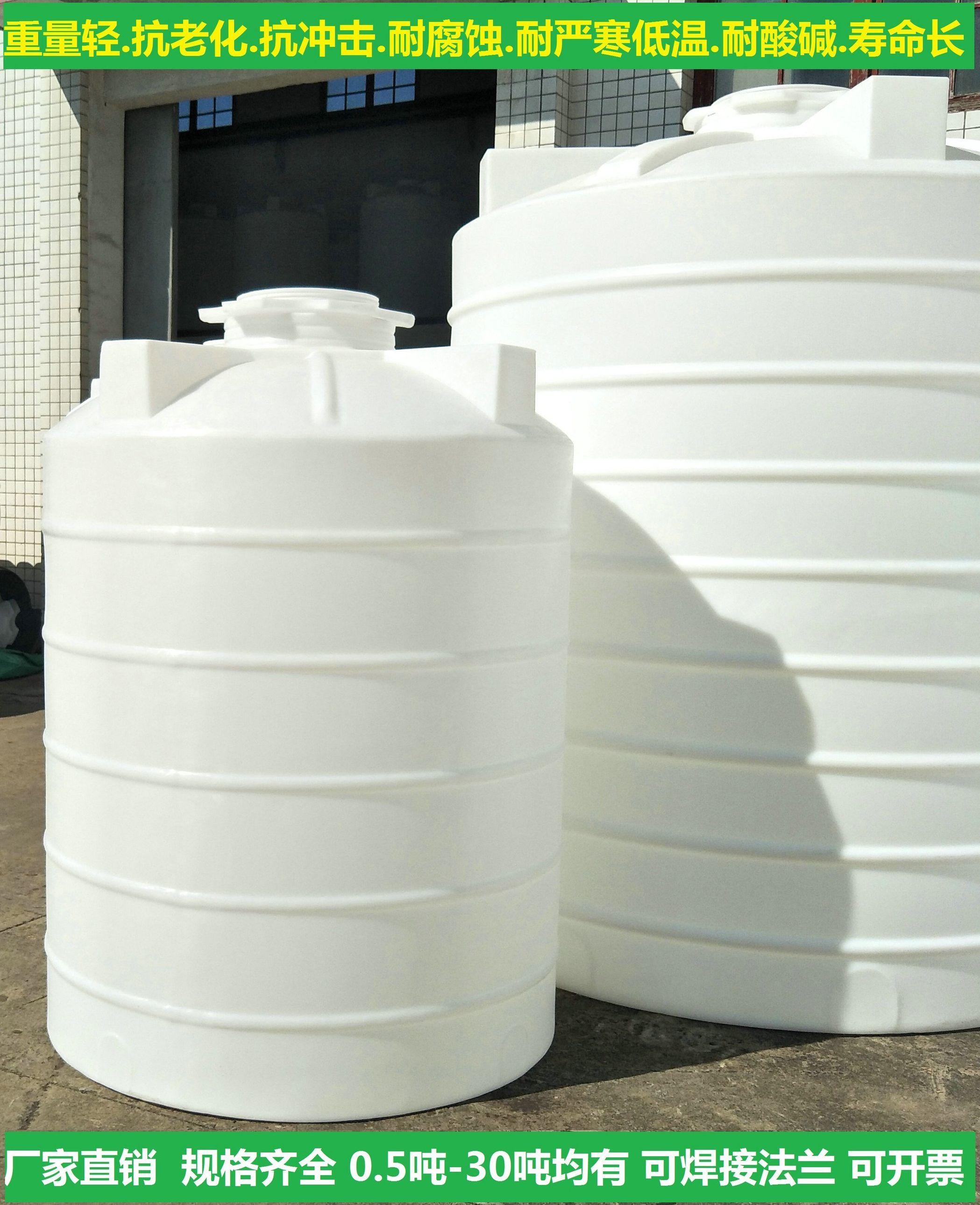 1吨塑料水塔加药搅拌桶超大储水箱油桶圆桶化工桶蓄水罐PT-1000L