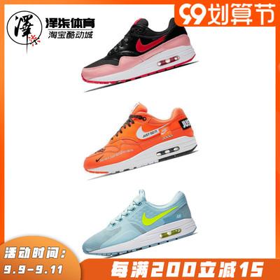 【活动捡漏】Nike Air Max 1 QS 耐克黑粉 气垫运动鞋 AO1026-001