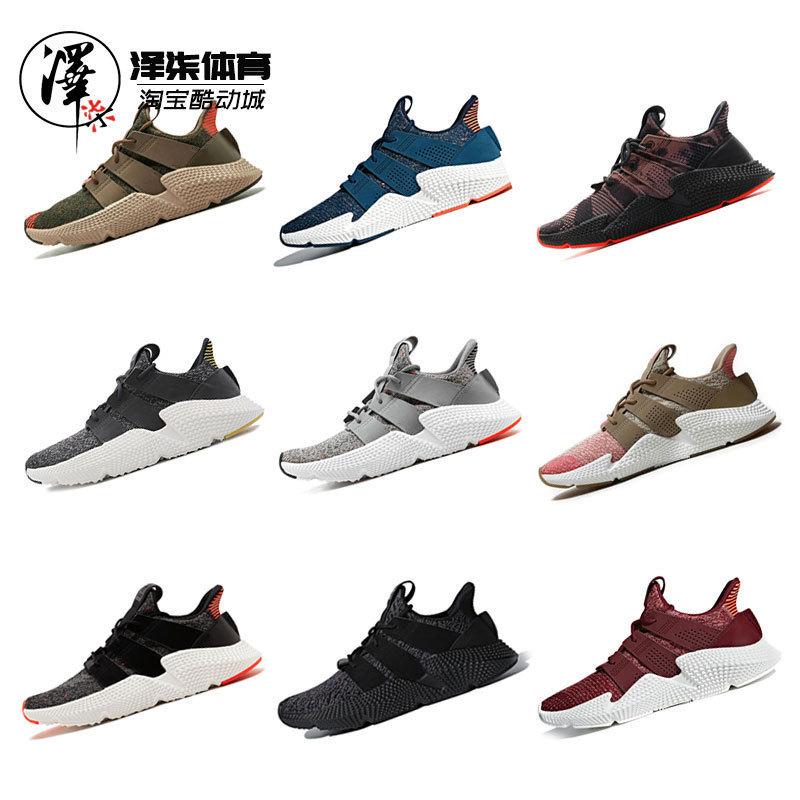 阿迪达斯男鞋adidas PROPHERE 王嘉尔三叶草运动休闲跑步鞋CQ2172